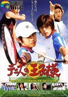 HoC3A0ng-TE1BBAD-Tennis-The-Prince-Of-Tennis-2007